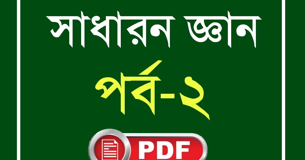 police exam questions and answers pdf